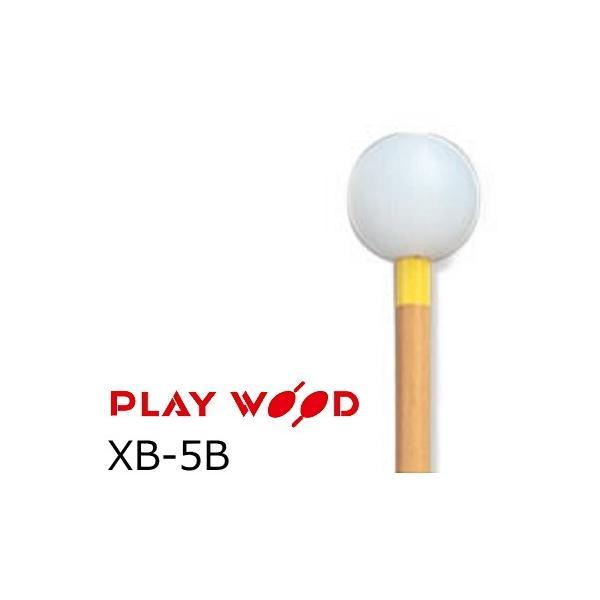 PlayWood/プレイウッド シロフォン&グロッケン用キーボードマレット 硬さ:H(ハード)  XB-5B
