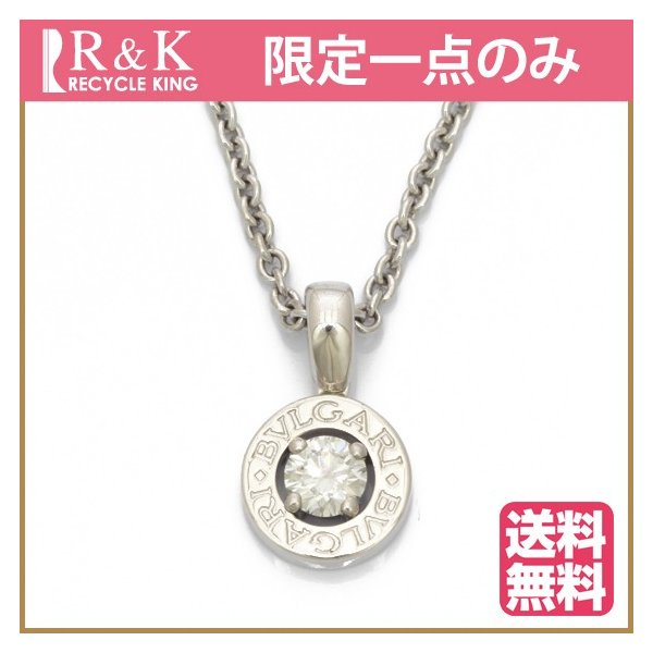 546c62334b6d ブルガリ ネックレス レディース 18金 BVLGARI K18WG ダイヤモンド ホワイトゴールド BJ * おしゃれ 中古 necklace  sprice0708 ...