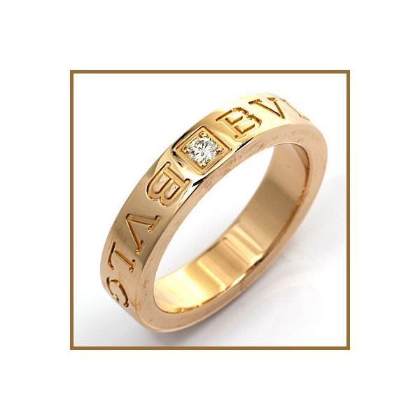 superior quality 3f747 3a016 ブルガリ リング 指輪 レディース 18金 K18PG ダイヤモンド BVLGARI 8.5号 ピンクゴールド BJ * 中古 ring 価格見直し