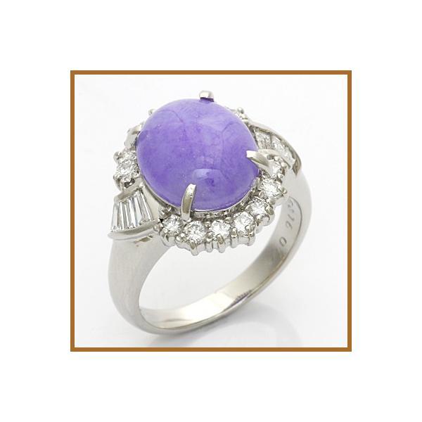 リング 指輪 レディース プラチナ PT900 ダイヤモンド D0.74 ラベンダー翡翠 かわいい おしゃれ 中古 ring 価格見直し|rk-y