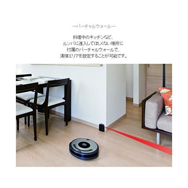 iROBOT ロボットクリーナー ルンバ654 チャコール R654060 rkiss 06