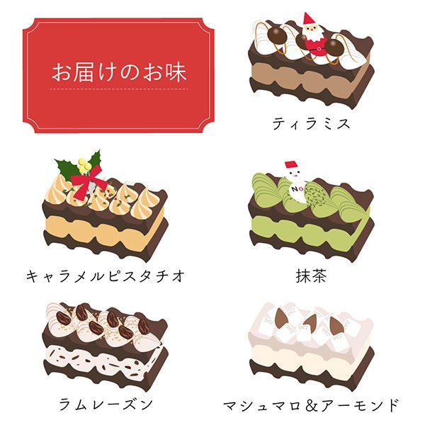 クリスマスケーキ 2020 予約 冷凍 Xmasブラウニードルチェ|rl-waffle|03