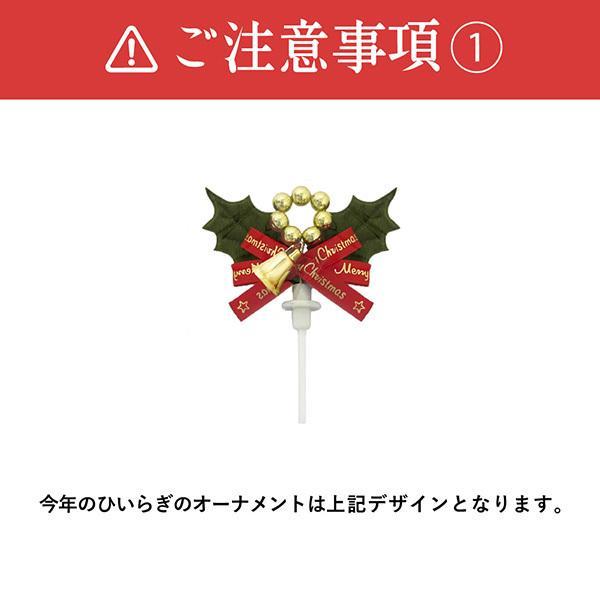 クリスマスケーキ 2020 予約 冷凍 Xmasブラウニードルチェ|rl-waffle|06