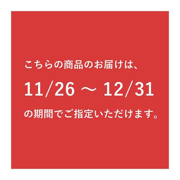 クリスマスケーキ 2020 予約 冷凍 Xmasブラウニードルチェ|rl-waffle|08