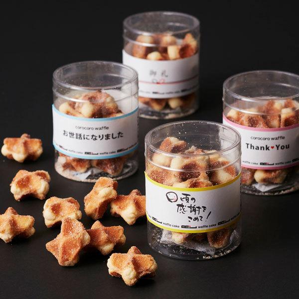 クッキー ギフト 個包装 プチコロコロ まとめ買い|rl-waffle|02