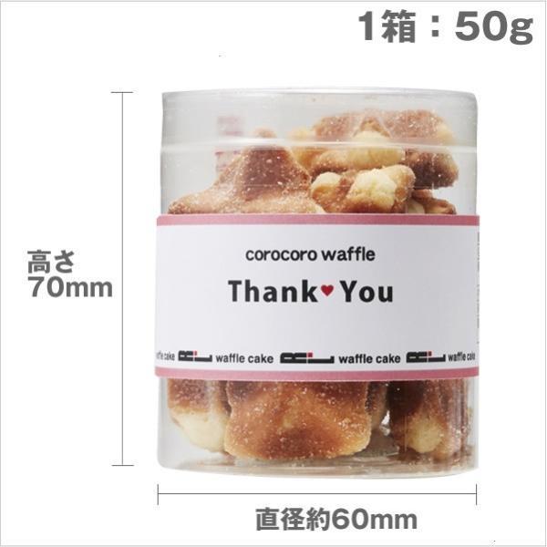 クッキー ギフト 個包装 プチコロコロ まとめ買い|rl-waffle|03
