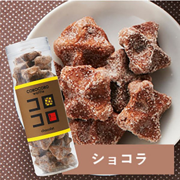 プチギフト 退職 お菓子 コロコロワッフル ショコラ 結婚式 スイーツ クッキー 焼き菓子 ワッフル・ケーキの店 R.L|rl-waffle|02