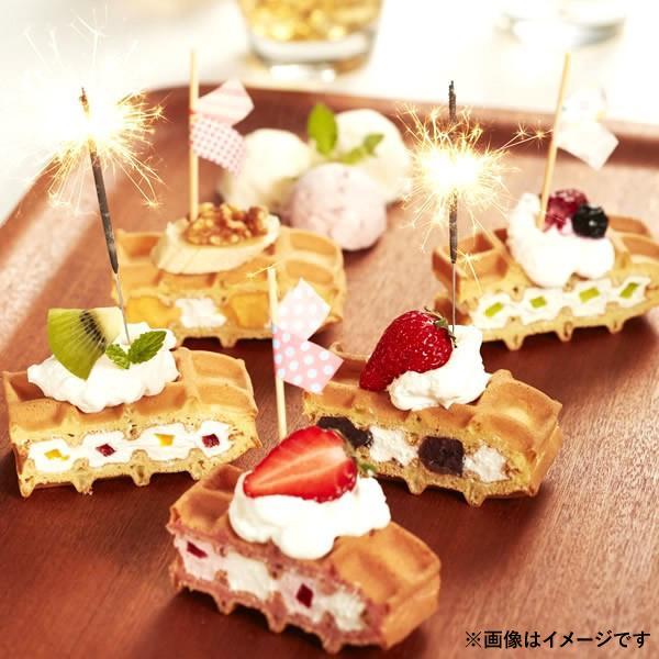 バレンタイン スイーツ ギフト ワッフルケーキ10個入り パーティー 誕生日 ケーキ ワッフル・ケーキの店 R.L|rl-waffle|10
