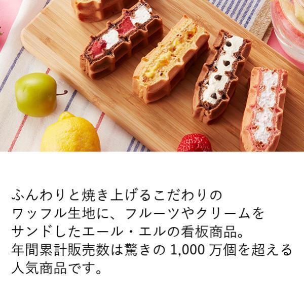 バレンタイン まとめ買い ワッフル ケーキ 50個セット 10個セット×5箱|rl-waffle|04