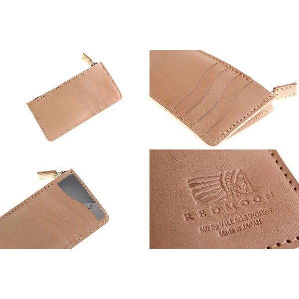 レッドムーン コインケース REDMOON RM-CL ウォレット サドルレザー カードケース【送料無料】|rmismfukuoka|02