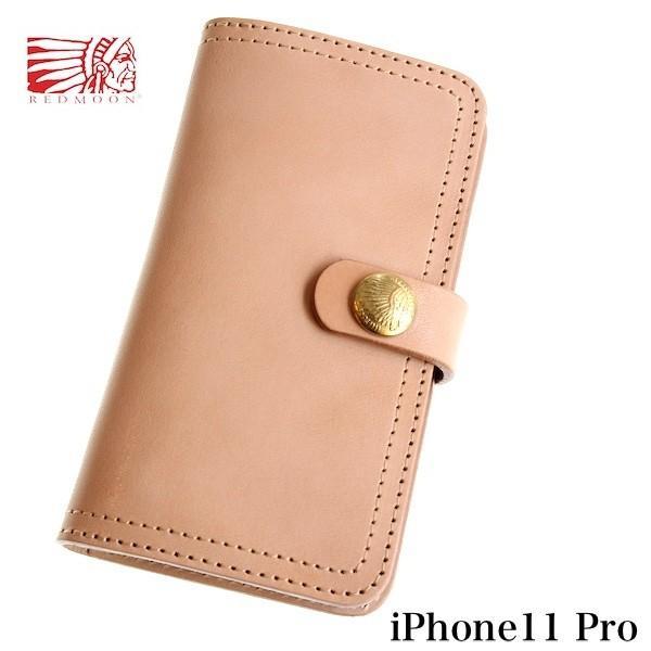 レッドムーン スマートフォンケース REDMOON RM-IPC11P  iPhone11Pro用  手帳型【送料無料】iPhoneケース rmismfukuoka
