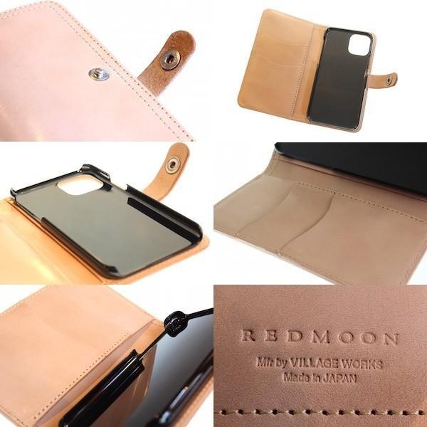 レッドムーン スマートフォンケース REDMOON RM-IPC11P  iPhone11Pro用  手帳型【送料無料】iPhoneケース rmismfukuoka 03