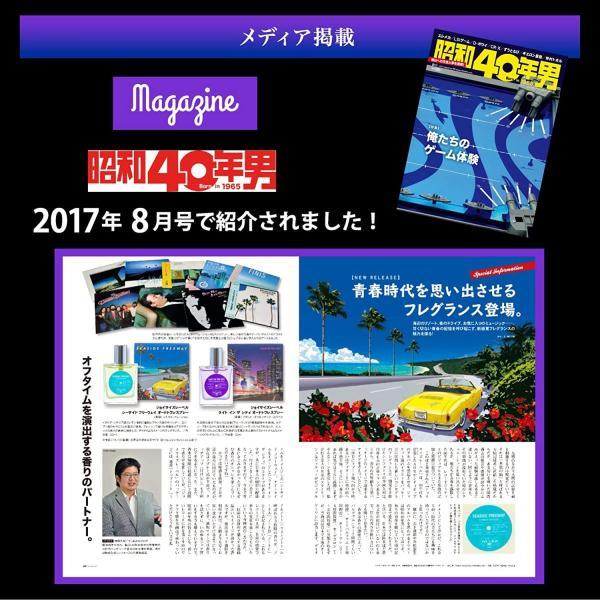 ジョイサイズレーベルライト イン ザ シティ EDT SP 30ml 並行輸入品 rmo-store 03