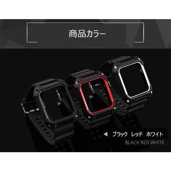Apple watch バンド applewatch アップルウォッチ TPU 42mm 38mm カバー 2in1 衝撃 吸収 保護 Series3 Series2 Seiries ソフト アップルウォッチ スポーツ