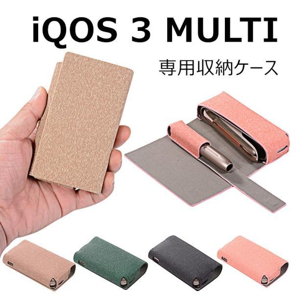 iQOS3 ケース iQOS 3 MULTI ケース アイコス3 マルチ カバー アイコス 3 ケース レザー製 布 アイコスケース 薄型 軽量 メンズ 革製 電子たばこ マルチポケット|rms-store