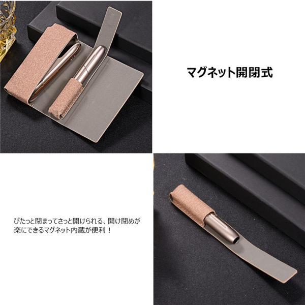 iQOS3 ケース iQOS 3 MULTI ケース アイコス3 マルチ カバー アイコス 3 ケース レザー製 布 アイコスケース 薄型 軽量 メンズ 革製 電子たばこ マルチポケット|rms-store|04