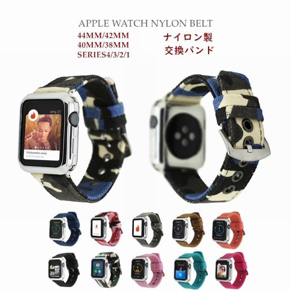 apple watch バンド 迷彩 ズック カラフル 個性的 applewatch ベルト 44mm 40mm 42mm 38mm オシャレ Series4 Series3 Series2 Series1 スポーツ 男女兼用|rms-store