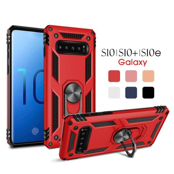 Galaxy s10e s10 plus Galaxy s10 ケース カバー 背面保護 ギャラクシーS10 スタンド機能 galaxy s10 plusケース 二重構造 Galaxy s10カバー 車載ホルダー対応|rms-store