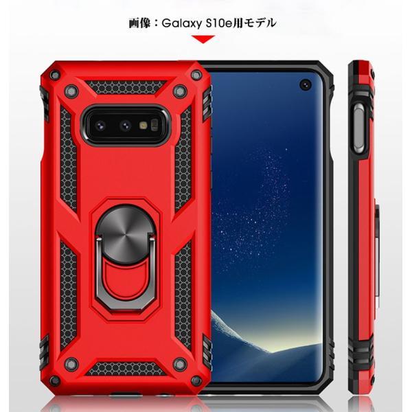 Galaxy s10e s10 plus Galaxy s10 ケース カバー 背面保護 ギャラクシーS10 スタンド機能 galaxy s10 plusケース 二重構造 Galaxy s10カバー 車載ホルダー対応|rms-store|11