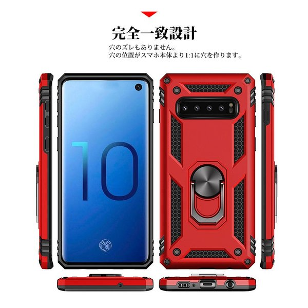 Galaxy s10e s10 plus Galaxy s10 ケース カバー 背面保護 ギャラクシーS10 スタンド機能 galaxy s10 plusケース 二重構造 Galaxy s10カバー 車載ホルダー対応|rms-store|08