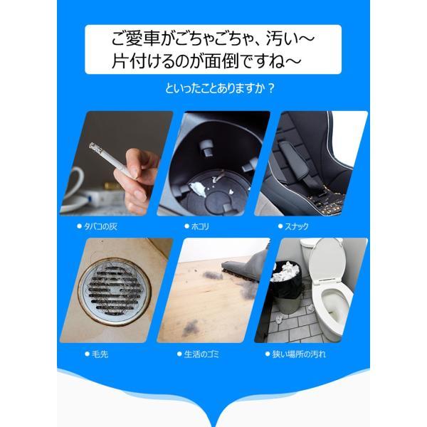 ハンディクリーナー ハンディー掃除機 クリーナー 家用 車用 ペット 掃除機 軽量 6KPA吸引力 サイクロン方式 DC12V 乾湿両用 猫砂 サイクロン掃除機 小型掃除機 rms-store 04