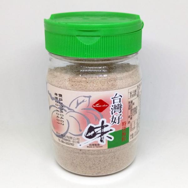 (万能−梅パウダー・梅粉) 《台湾 お土産》