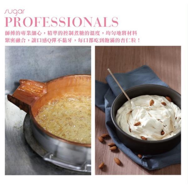 《糖村》法式牛軋糖-經典包(フレンチヌガー)-400g  《台湾 お土産》|rnet-servic|06