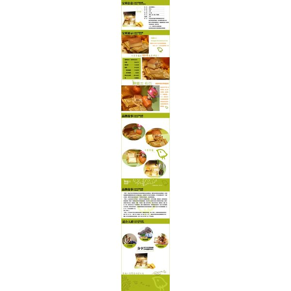《呷百二》鳳梨酥/6個入(パイナップルケーキ)  《台湾 お土産》|rnet-servic|04