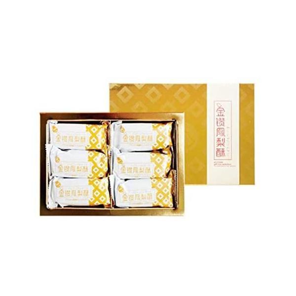 《呷百二》金鑽鳳梨酥/6個入(パイナップルケーキ)  《台湾 お土産》|rnet-servic