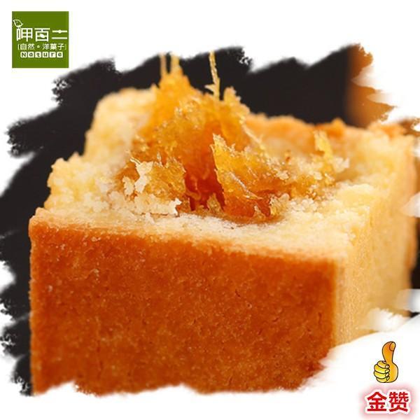 《呷百二》金鑽鳳梨酥/6個入(パイナップルケーキ)  《台湾 お土産》|rnet-servic|02