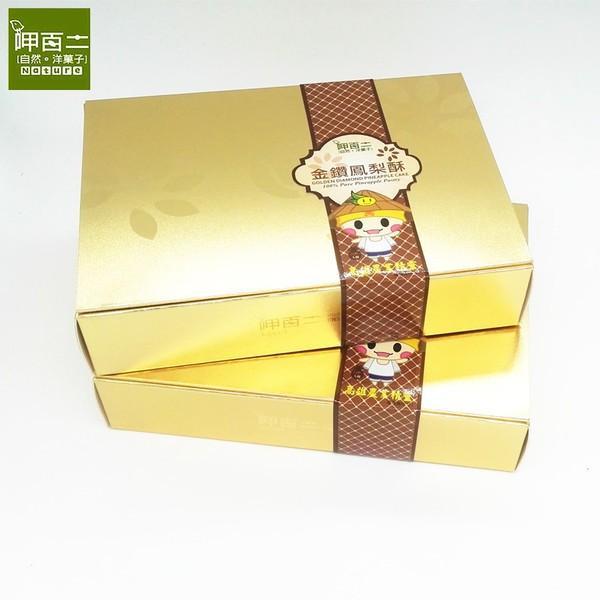 《呷百二》金鑽鳳梨酥/6個入(パイナップルケーキ)  《台湾 お土産》|rnet-servic|03