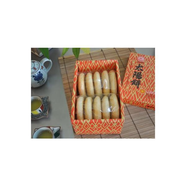 《太陽堂老店》傳統太陽餅・10入(伝統のタイヤンピン)  《台湾 お土産》|rnet-servic