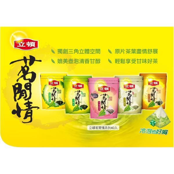 《立頓》 茗間情 茉莉花茶(台湾リプトン−ジャスミン茶)(三角ティーバッグ-40入/包) 《台湾 お土産》|rnet-servic|03