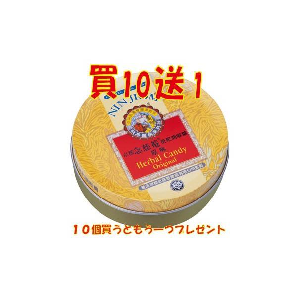 《京都念慈菴》 枇杷潤喉糖(原味)(のど飴 オリジナル味) 60g★買10送1★《台湾 お土産》|rnet-servic