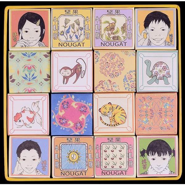 《大倉》牛軋糖精裝版禮盒(48入)(超高級キューブ型ヌガー−ギフトボックス)  《台湾 お土産》|rnet-servic