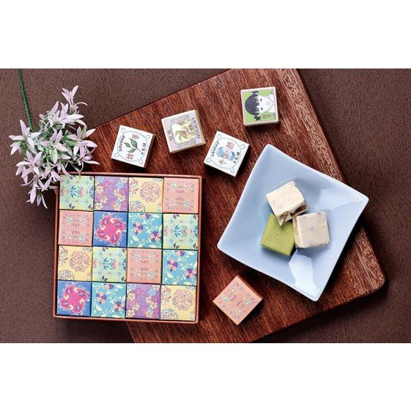 《大倉》牛軋糖精裝版禮盒(48入)(超高級キューブ型ヌガー−ギフトボックス)  《台湾 お土産》|rnet-servic|02