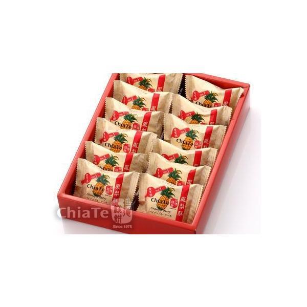 《佳徳》原味佳徳鳳梨酥 パイナップルケーキ(12個入)  《台湾 お土産》|rnet-servic