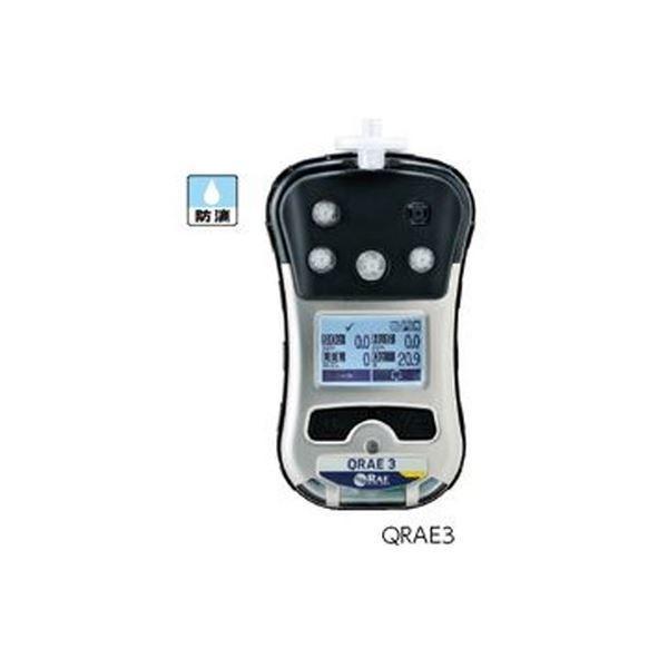【5%還元】4成分複合ガス検知器 QRAEIII|road-runner|01
