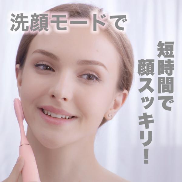 ROAMAN 音波電動歯ブラシ T10 (ピンク/ブルー) 洗顔ブラシ 付き 充電式 持ち運び オーラル 替えブラシ あり 子供 にも おすすめ ソニック 音波振動 roaman 11