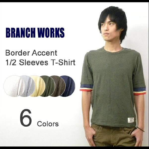 BRANCH WORKS(ブランチワークス) 3色ボーダー袖切替 杢コットン 5分袖無地Tシャツ 袖ボーダーアクセント 五分袖T 重ね着インナー 【BW103123】|robinjeansbug