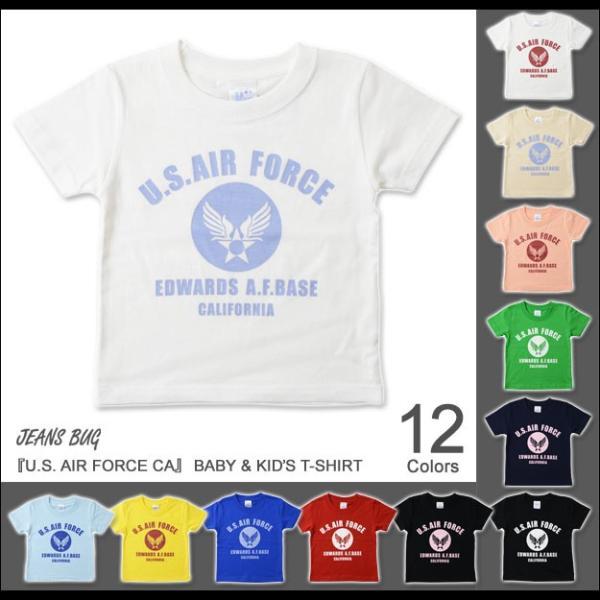 (キッズTシャツ)U.S. AIR FORCE CA エアフォース キッズ 半袖Tシャツ 親子 お揃い 子供服 ベビー おそろい ペアルック 出産祝い プレゼント ギフト KDT-CA|robinjeansbug