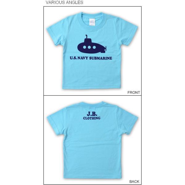 (キッズTシャツ)SUBMARINE 潜水艦 キッズ 半袖Tシャツ 親子 お揃い 子供服 ベビー 男の子 女の子 おそろい ペアルック 出産祝い プレゼント KDT-SUBMRN|robinjeansbug|02