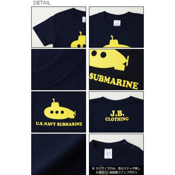 (キッズTシャツ)SUBMARINE 潜水艦 キッズ 半袖Tシャツ 親子 お揃い 子供服 ベビー 男の子 女の子 おそろい ペアルック 出産祝い プレゼント KDT-SUBMRN|robinjeansbug|03