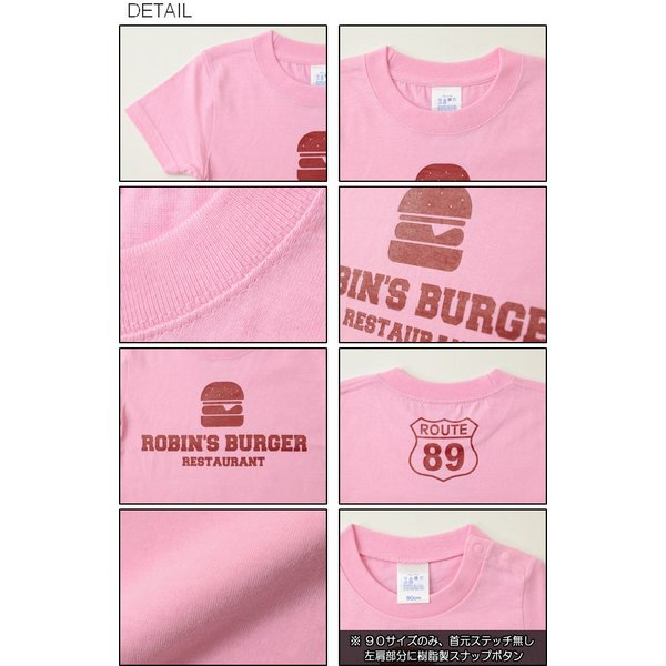 (キッズTシャツ)ROBIN'S BURGER ハンバーガー 半袖Tシャツ 親子 お揃い 子供服 ベビー 男の子 女の子 ペアルック 出産祝い プレゼント ギフト KDT-BURGER|robinjeansbug|05