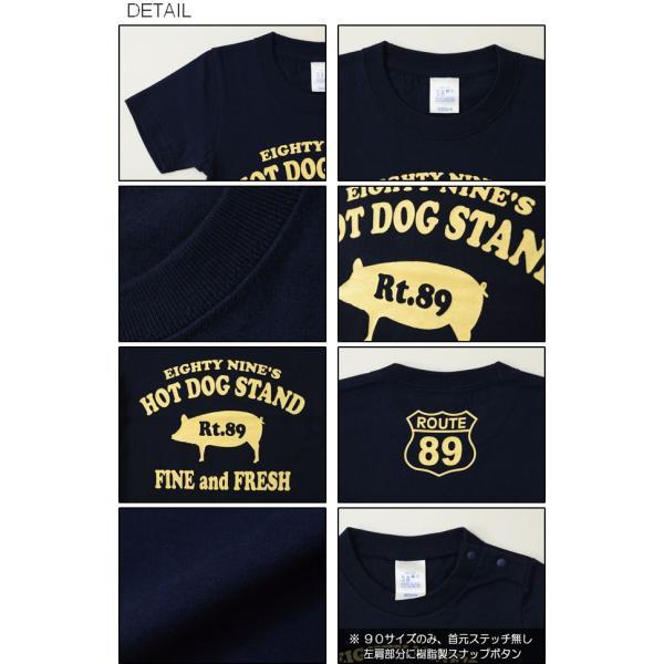 (キッズTシャツ)89's HOT DOG 豚モチーフ 半袖Tシャツ 親子 お揃い 子供服 ベビー 男の子 女の子 ペアルック 出産祝い プレゼント ギフト ブタ KDT-HOTDOG robinjeansbug 05
