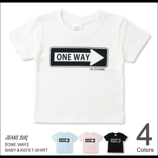キッズ 半袖 Tシャツ ONE WAY オリジナル アメカジ プリント 親子ペア 子供服 ベビー 男の子 女の子 お揃い ペアルック 出産祝い プレゼント ギフト KDT-ONEWAY|robinjeansbug