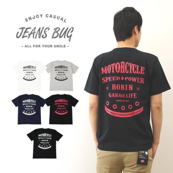 半袖 Tシャツ メンズ MY WAY オリジナル バイカー プリント ガレージ カスタム モーターサイクル バイク レディース 大きいサイズ ビッグサイズ ST-MYWAY robinjeansbug