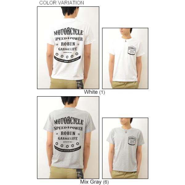 半袖 Tシャツ メンズ MY WAY オリジナル バイカー プリント ガレージ カスタム モーターサイクル バイク レディース 大きいサイズ ビッグサイズ ST-MYWAY robinjeansbug 04