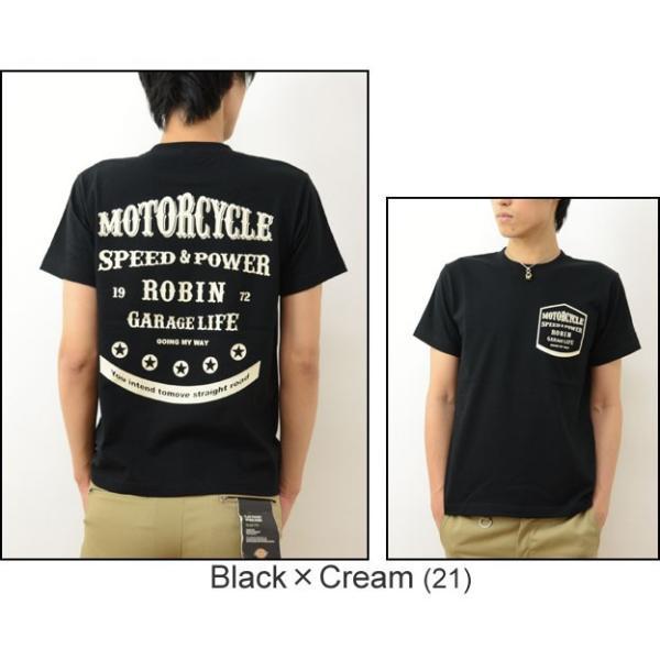 半袖 Tシャツ メンズ MY WAY オリジナル バイカー プリント ガレージ カスタム モーターサイクル バイク レディース 大きいサイズ ビッグサイズ ST-MYWAY robinjeansbug 06