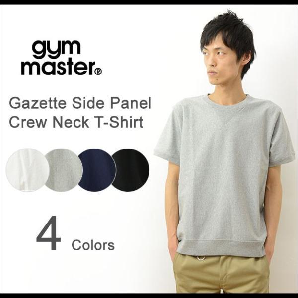 gym master ジムマスター ガゼット サイド パネル クルーネック Tシャツ メンズ レディース 無地 半袖 カットソー 厚手 スウェット スエット G521351 robinjeansbug